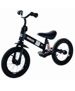 Amazon: iNFANCiA FELiZ Bicicleta sin Pedales de Equilibrio para Niños de 2 a 7 años, con Amortiguador en el Asiento