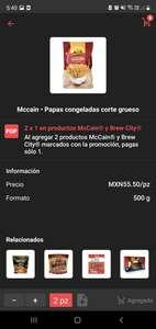 CORNERSHOP: PAPAS CONGELADAS MCCAIN 2x1