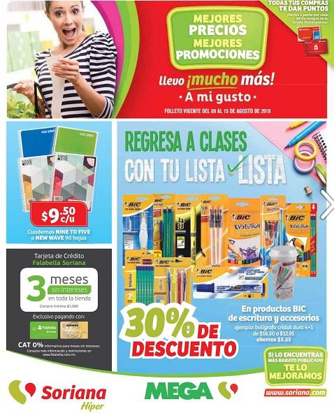 Soriana Híper y MEGA: Folleto de Ofertas Semanal Zona Centro vigente del Viernes 9 al Jueves 15 de Agosto