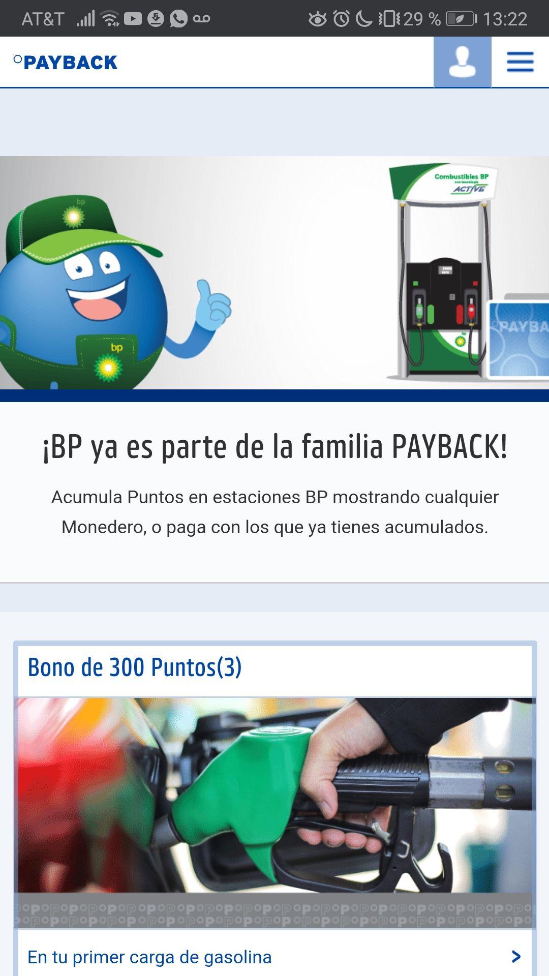 PAYBACK: 300 puntos en Gasolineras BP (primera compra)