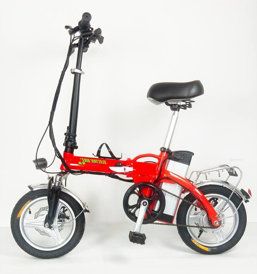 Soriana: Bicicleta Eléctrica R14 Plegable