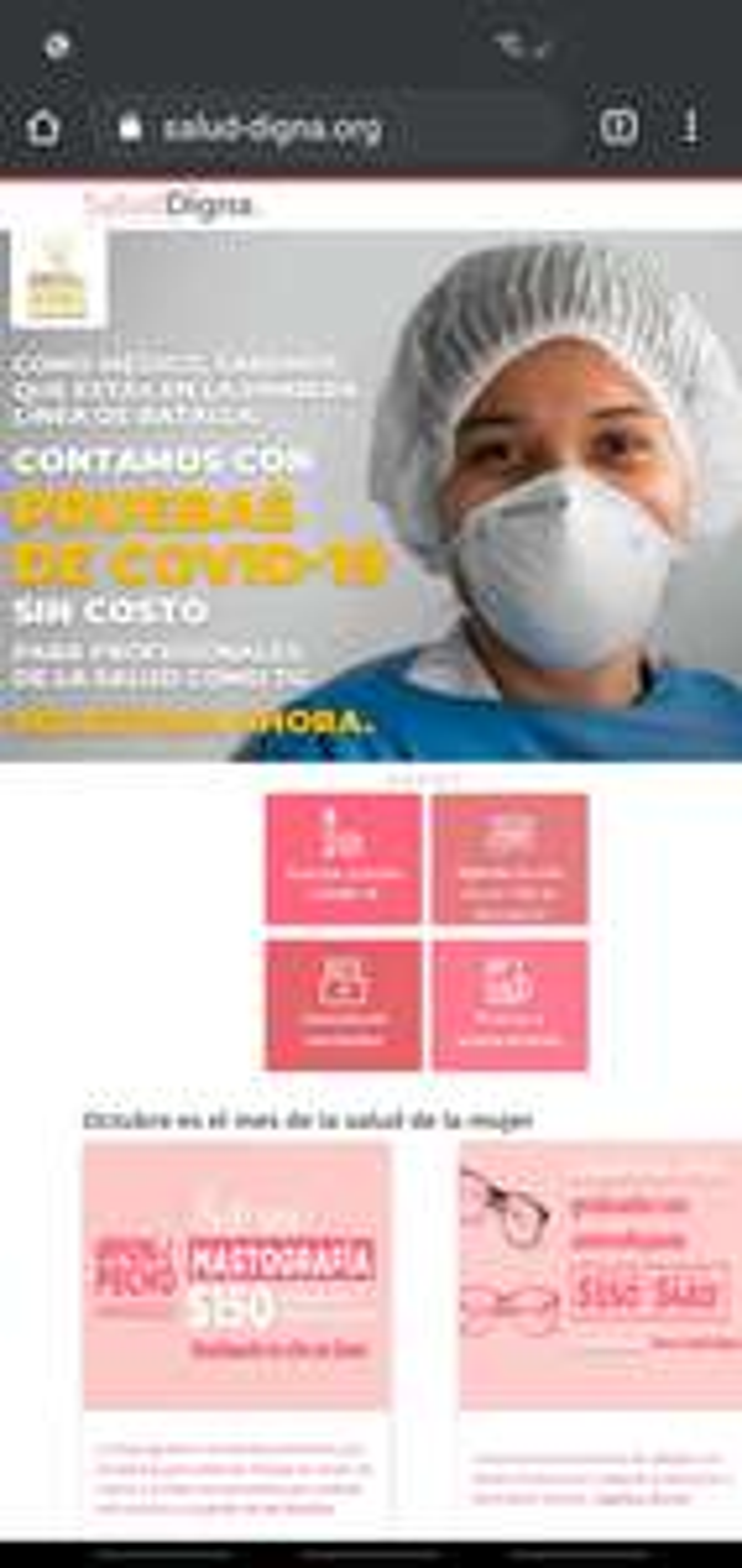 Salud Digna - prueba COVID gratis a personal medico