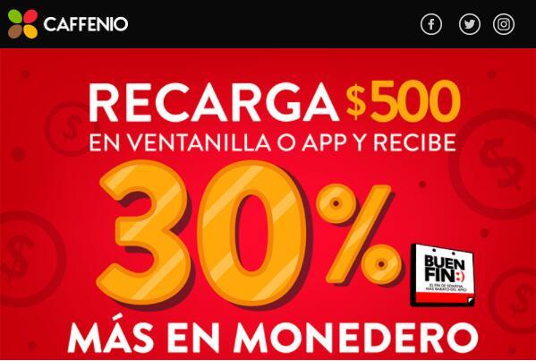 Caffenio: 30% de saldo de regalo al recargar $500 o más