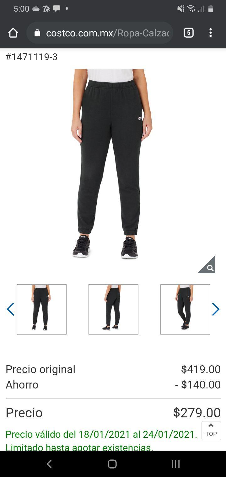 Costco: Pants jogger dama el regalo para el 14 de febrero