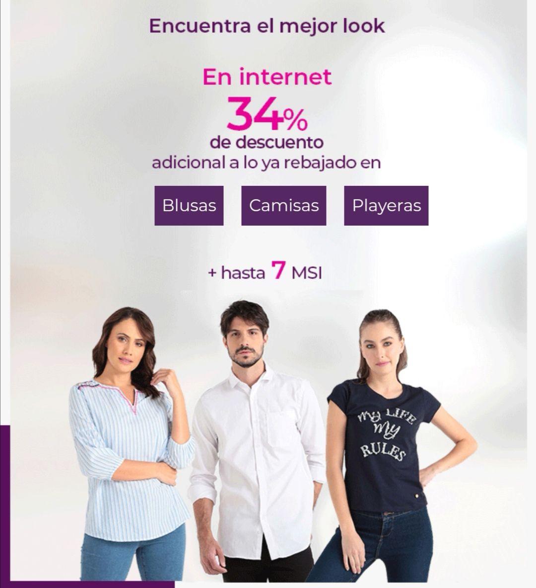 Suburbia: 34% de descuento en playeras, camisas y blusas