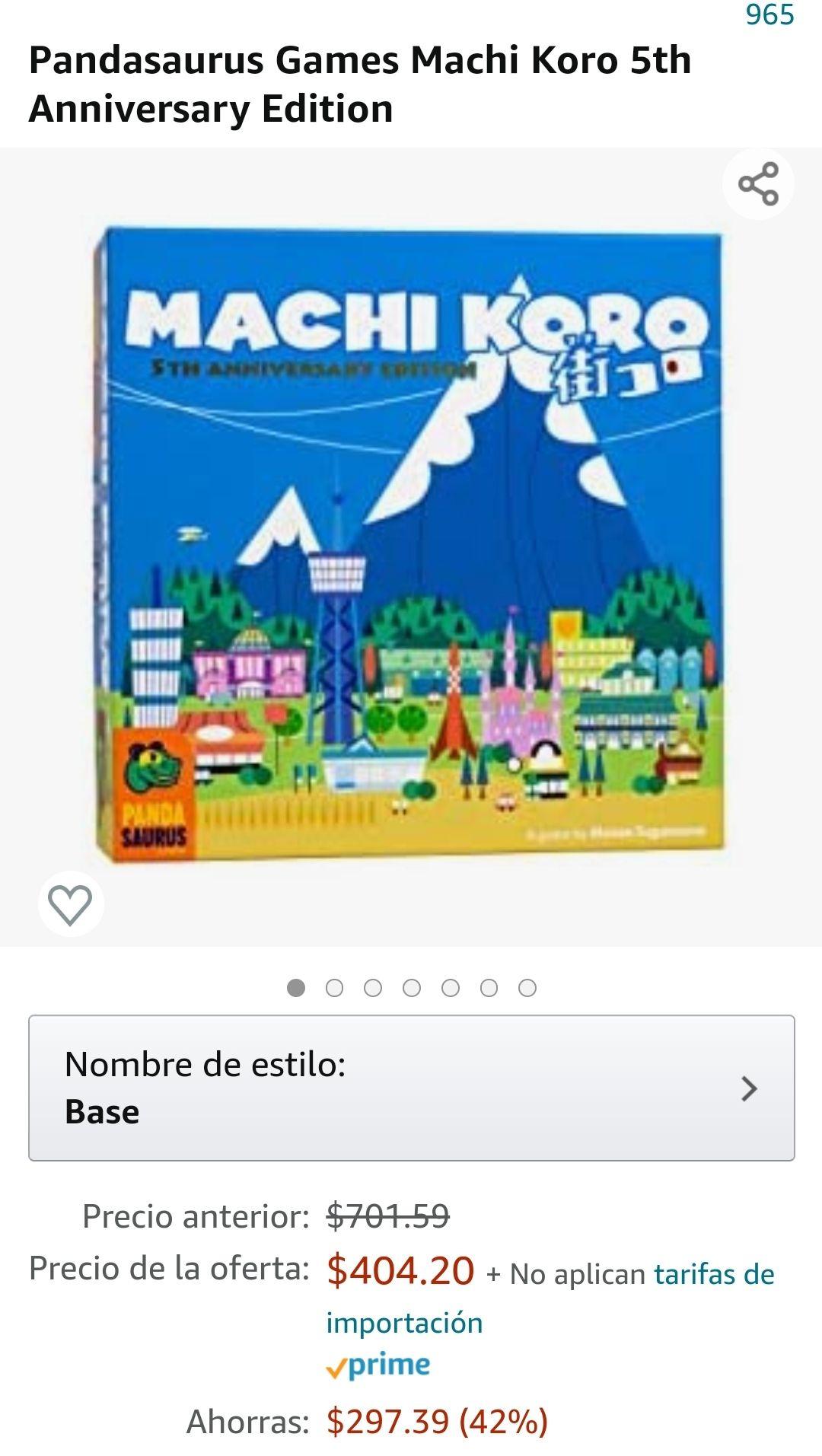 Amazon: Juego de mesa Machi koro