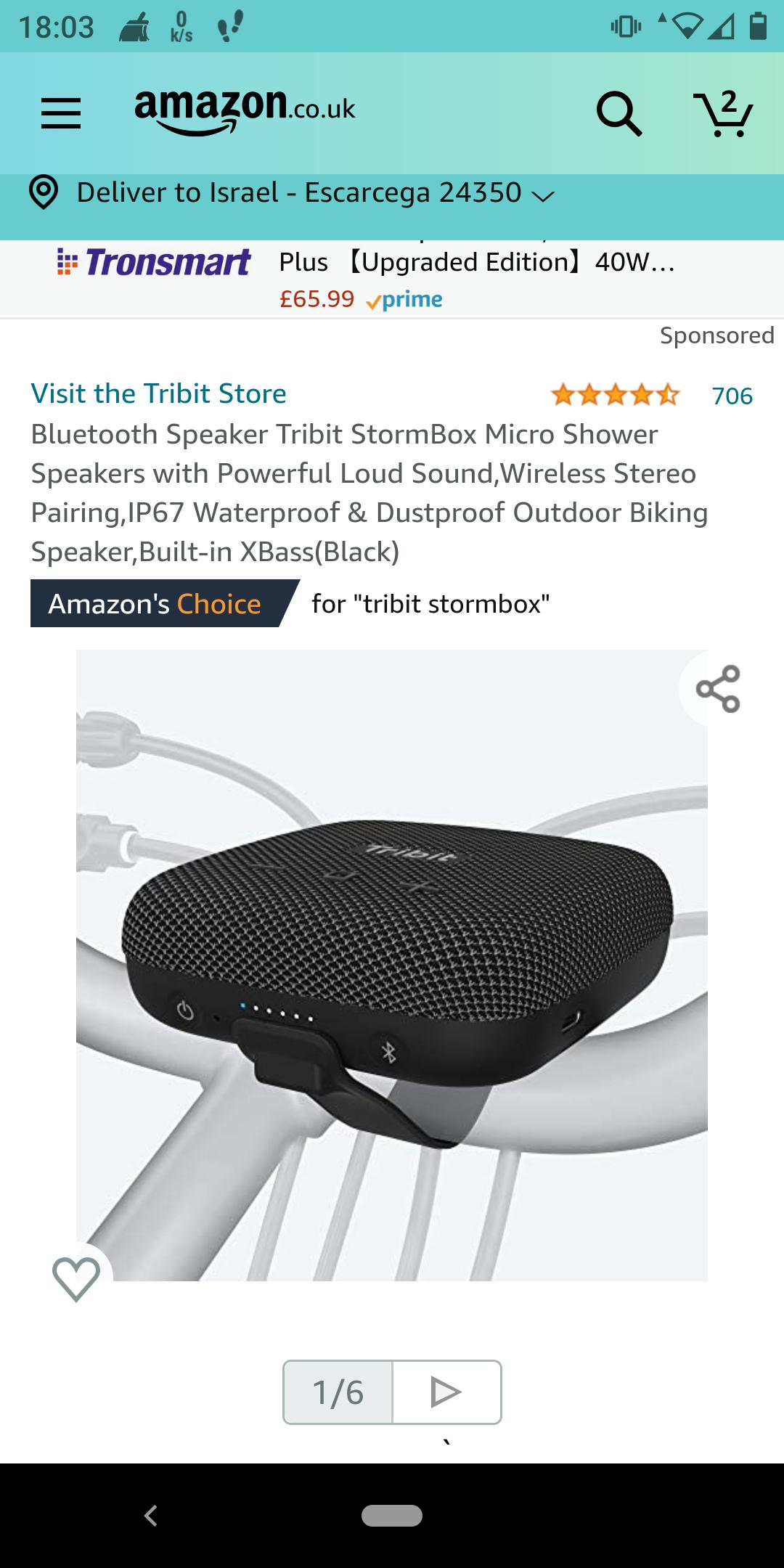 Tribit Stormbox Micro - Bocina portatil: Amazon JP (Precio mejorado)
