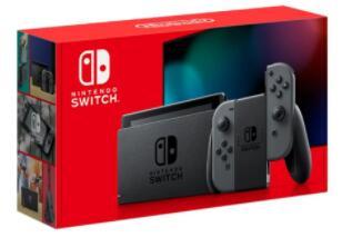 Walmart y Aurrera: Consola Nintendo Switch pagando con BBVA