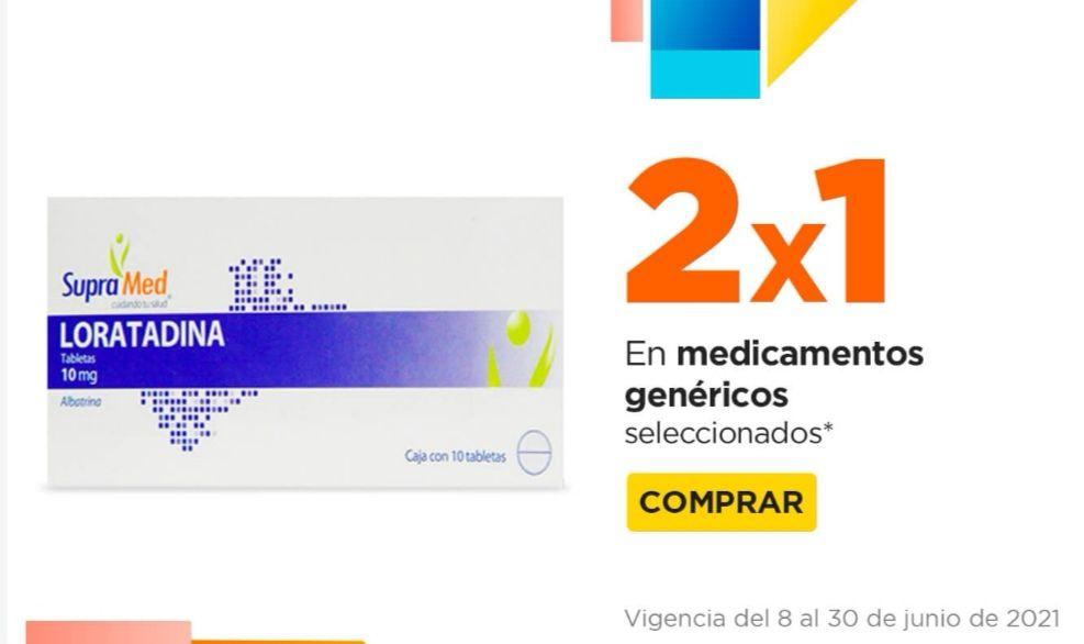 Chedraui: 2 x 1 en medicamento genéricos Supramed seleccionados
