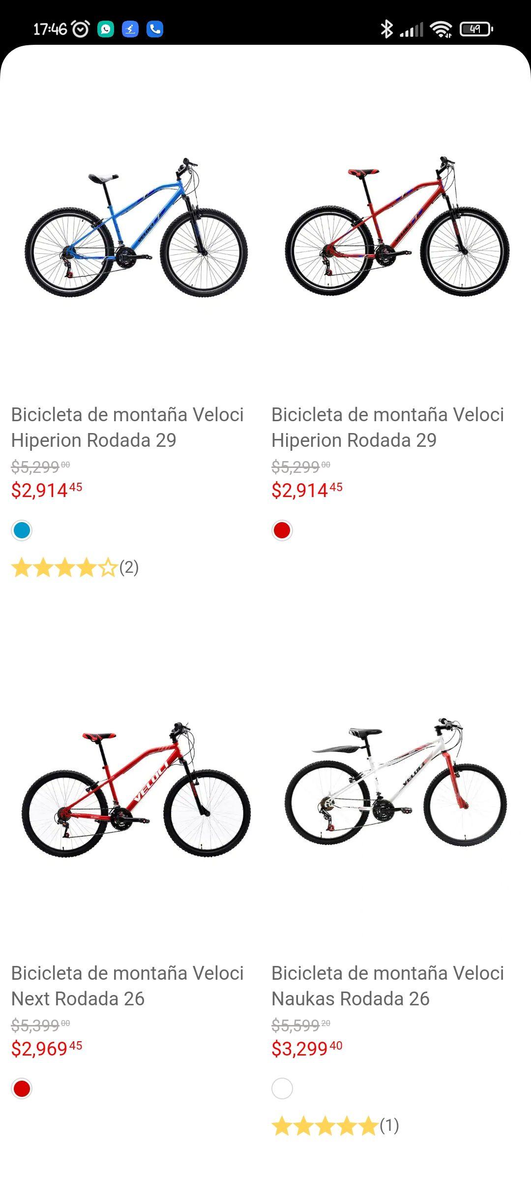 Liverpool: Bicicletas Veloci En descuento