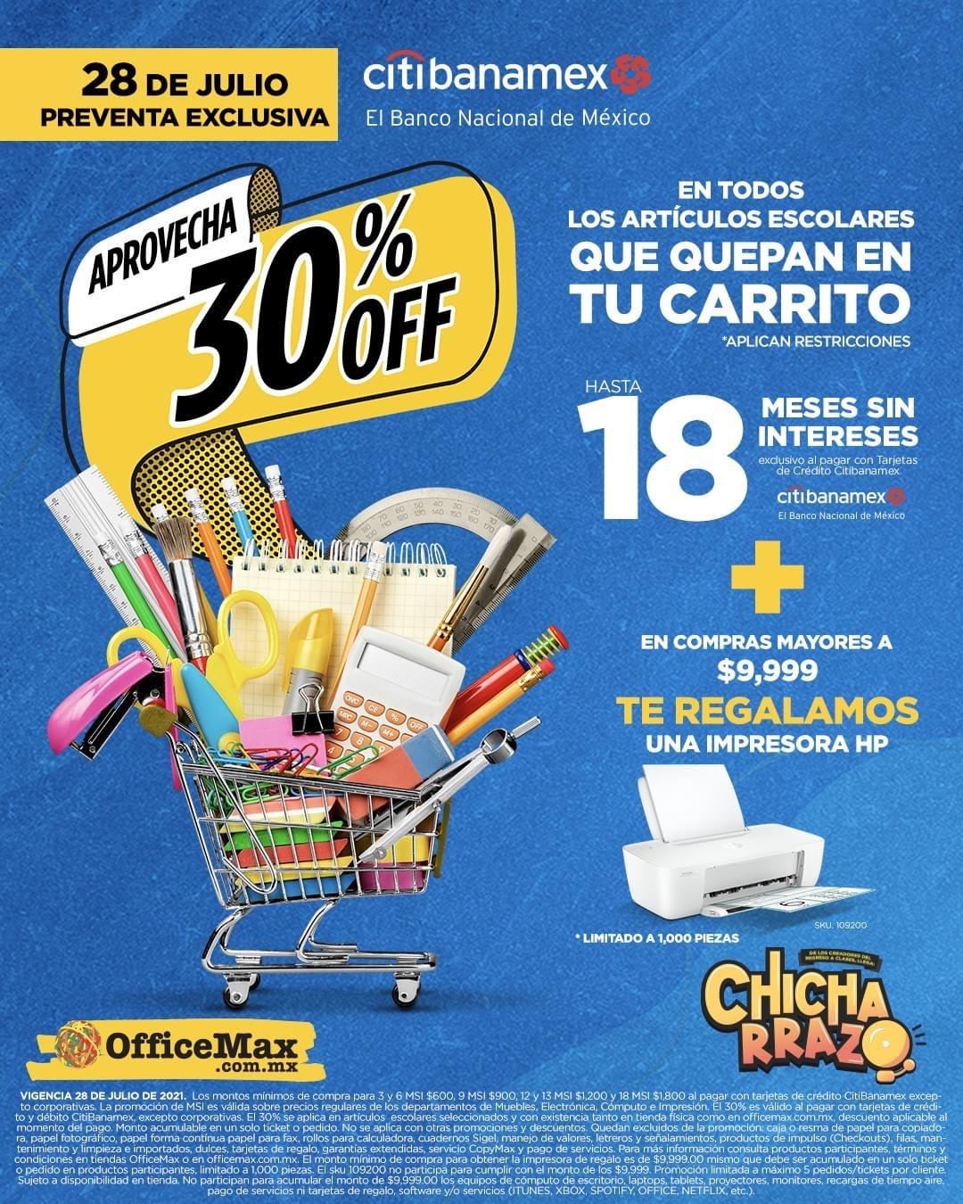 Office Max: -30% en todos los artículos que quepan en tu carrito.*