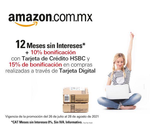 HSBC: 15% de Bonificación con TDC digital HSBC en Amazon pagando a 12 MSI