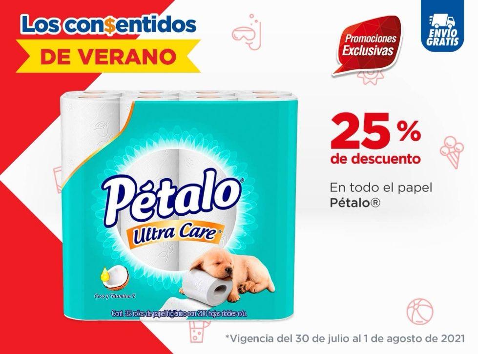 Chedraui: 25% de descuento en todo el papel higiénico Pétalo