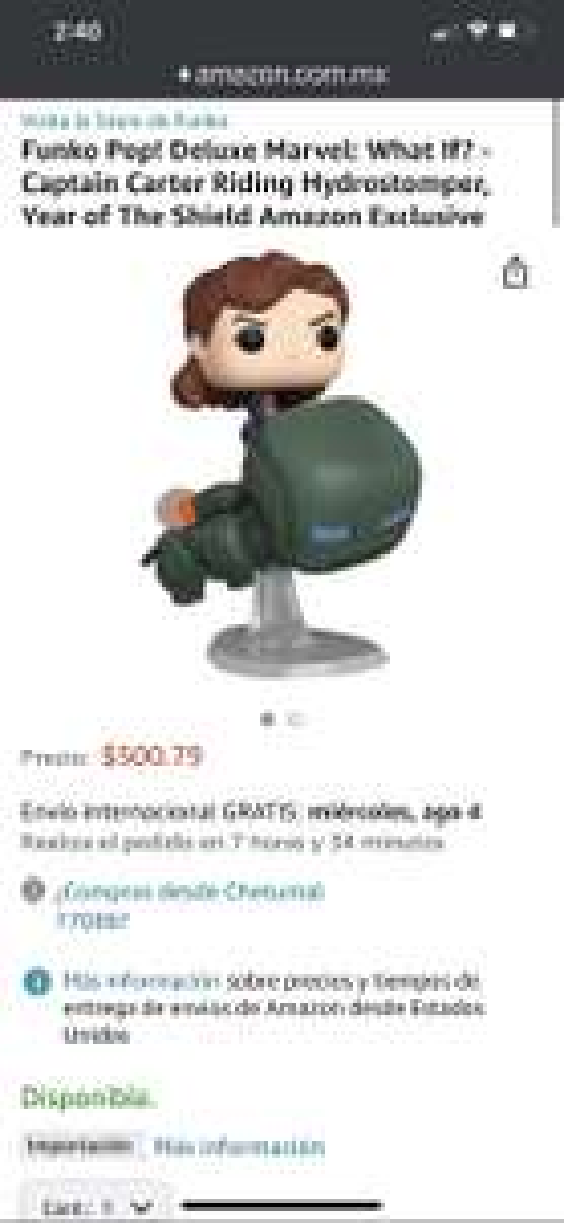 Amazon: funko pop! Captain Carter 6inch - what if?