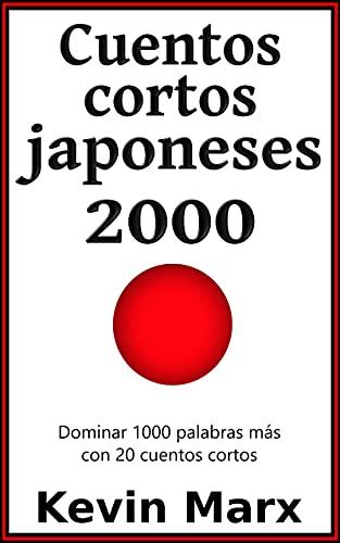 Amazon Kindle (gratis) CUENTOS PARA APRENDER JAPONES Y BILINGÜES INFANTILES, EL ANTIDOTO y mas...