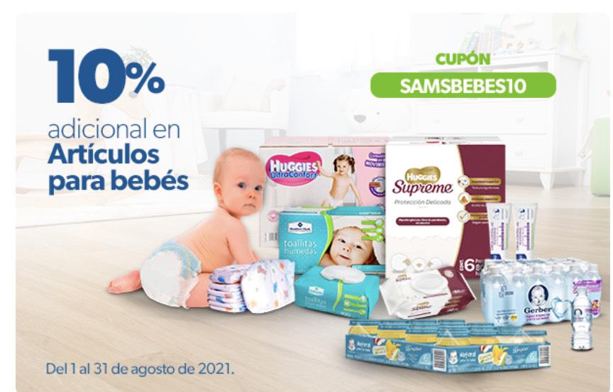 Sam's Club: Cupón de 10% en artículos de bebé